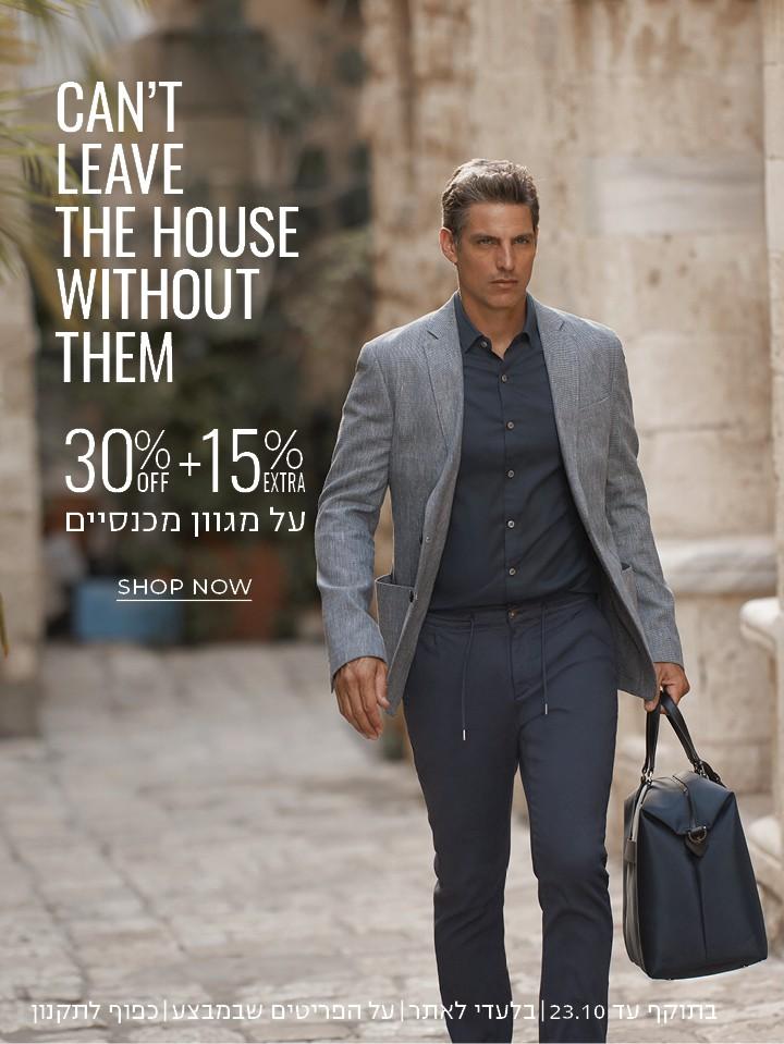 מכנסיים ב30% הנחה + 15% אקסטרה